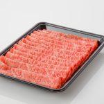 sukiyaki010